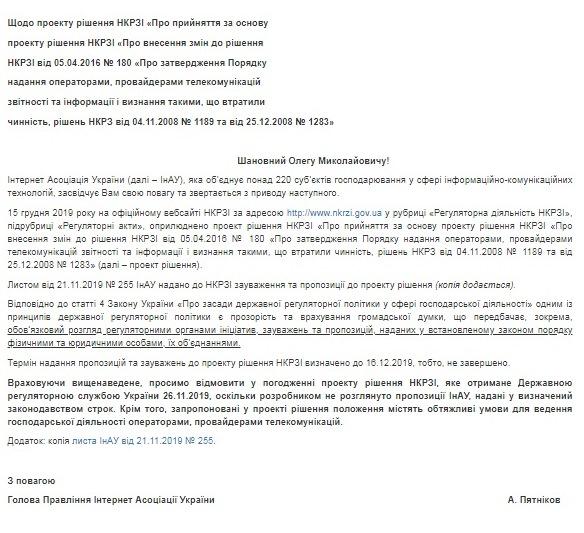 grss.jpg (113 KB)