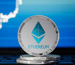 Криптовалютный рекорд: Ethereum обновил исторический максимум