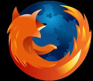 В браузере Firefox появится новая функция