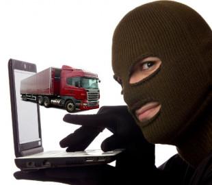 Полиция: организованная группа интернет-мошенников три года орудовала в Украине
