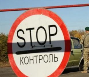 """На Донбасі в """"сірій зоні"""" шахраї виманюють гроші за додаток """"Дій вдома"""""""
