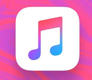 Популярное приложение аномально быстро разряжает iPhone