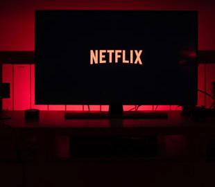 Netflix обновил расширение для совместного просмотра фильмов во время карантина