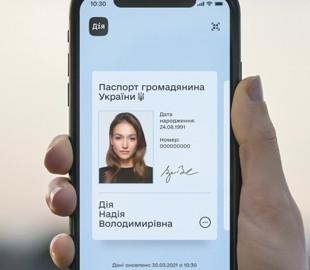 В Apple заинтересовались украинскими цифровыми паспортами, — замглавы Минцифры