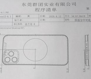 Опубликованы чертежи iPhone 12