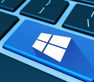 Microsoft вернёт в Windows 10 отменённую полезную функцию