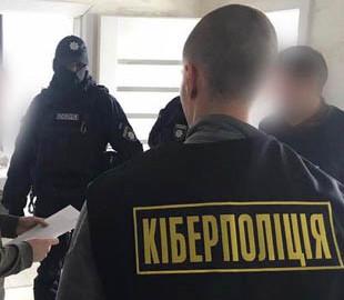 Украинский хакер взламывал иностранные банки и выводил деньги через криптовалюты