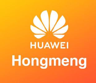 Собственная ОС от Huawei вначале появится на умных телевизорах