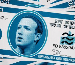 Facebook Libra переименовывают в Diem