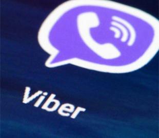 Viber автоматично шпигує за користувачами