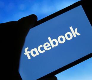 В приложении Facebook появился тихий режим