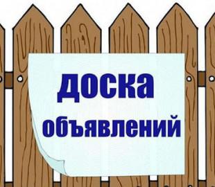 НКРСИ отозвала требование Нацполиции по блокированию более 400 сайтов