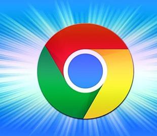 Google выпустила Chrome 90