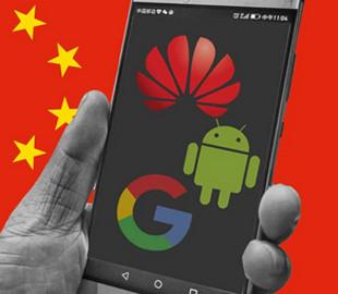 Huawei отказывается от упоминания Android в своих смартфонах