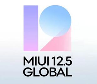 Названы смартфоны Xiaomi, которые первыми получат глобальную прошивку MIUI 12.5 Enhanced