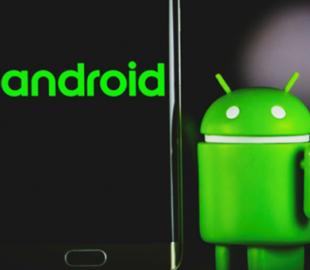 В Google Play обнаружены приложения, распространяющие банковский троян