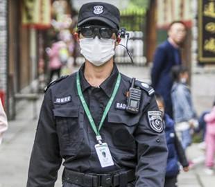 Китайская полиция отслеживает больных на улице через смарт-очки с тепловизором