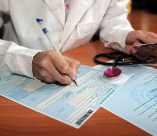 Украинца осудили за покупку больничного в Интернете