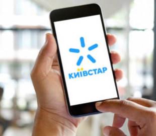 Первый скандал по MNP. «Киевстар» обвиняют в удерживании абонентов