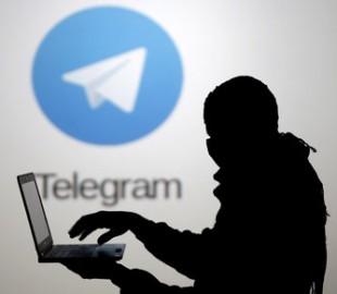 В Telegram обнаружена схема отмывания денег, краденных с банковских карт