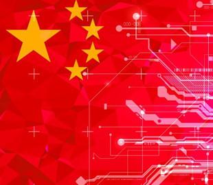 Технологии и шпионаж: как китайские компании тайно сотрудничают с властями