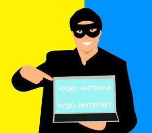 Как украинцам продают фальшивые гаджеты в сети