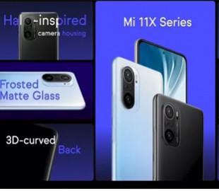 Xiaomi Mi 11X представлен официально