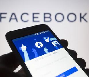 Facebook запускает приложение для голосовых звонков