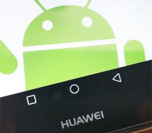 Huawei заставит Android занимать меньше памяти в новых прошивках