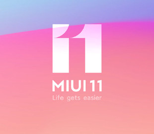 Секреты MIUI 11: Отключаем бесполезные уведомления и улучшаем автономность