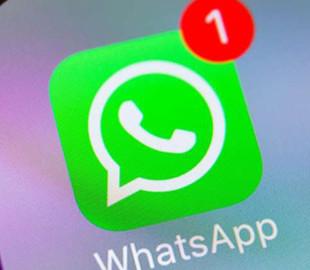 WhatsApp скоро получит новые функции: что известно