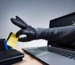 Чоловік втратив 2 тисячі гривень, купуючи через інтернет