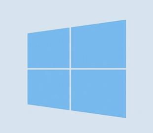 В Windows нашли секретный раздел