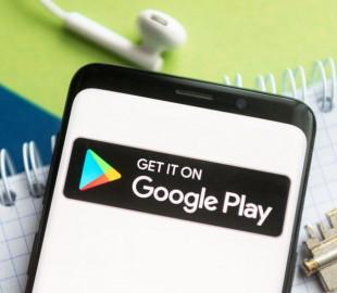 Отчет: данные 100 миллионов пользователей Google Play раскрыты из-за некорректной конфигурации сторонних приложений