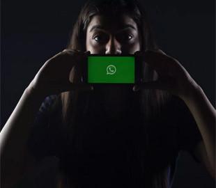 В WhatsApp появится полезная функция для прослушивания голосовых сообщений перед отправкой