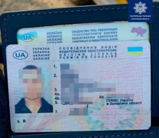 Интернет-индустрия поддельных документов угрожает украинским водителям