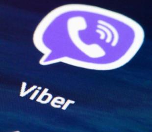 В Viber появилась еще одна функция с Telegram