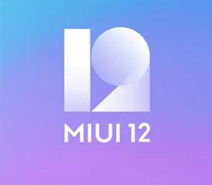 Секреты MIUI 12: Отключаем слежку в Gmail и настраиваем уведомления