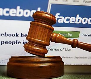 Facebook назвал имена участников Совета по надзору за контентом