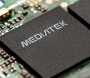 MediaTek анонсировала универсальный чипсет для умного дома и смартфонов