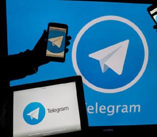 Обнаружен новый вирус, взламывающий смартфон через Telegram