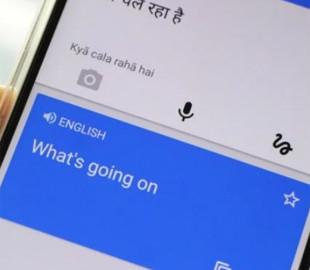 В Google Переводчике появился новый режим