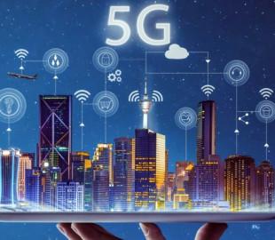 К 2026 году обороты от технологии 5G достигнут 668 миллиардов долларов