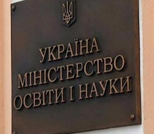 Украинцам назвали профессии будущего