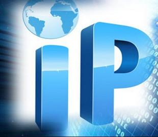 Эксперт: что можно выяснить о человеке, зная его IP адрес