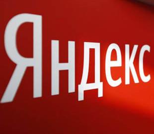 Яндекс хочет купить права на показ еврокубков в Украине