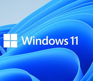Microsoft випустила попередню версію Windows 11