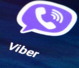 Полезные функции мессенджера Viber, которыми мало кто пользуется