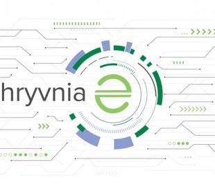 Правительство Украины избрало сеть блокчейнов Stellar для внедрения национальной цифровой валюты