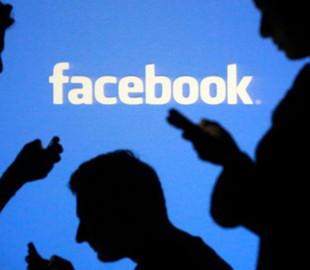 Мошенничество в Facebook: украинцев предупредили об опасной схеме
